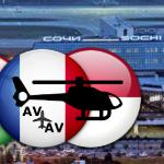 Аэропорт Сочи обслужил пятимиллионного пассажира