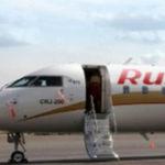 """Авиакомпания """"РусЛайн"""" открывает шесть новых рейсов из Челябинска"""