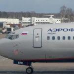 """""""Аэрофлот"""" расширяет маршрутную сеть до 115 направлений"""